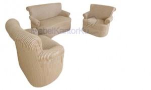 sofa-armino